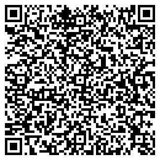 QR-код с контактной информацией организации № 110 ЗАО МОЛОКО