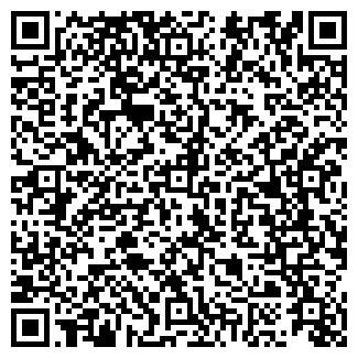 QR-код с контактной информацией организации № 128 ЗАО МОЛОКО