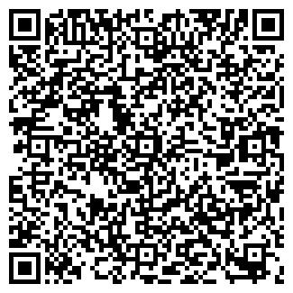 QR-код с контактной информацией организации ЛИПЕЦКРЫБА