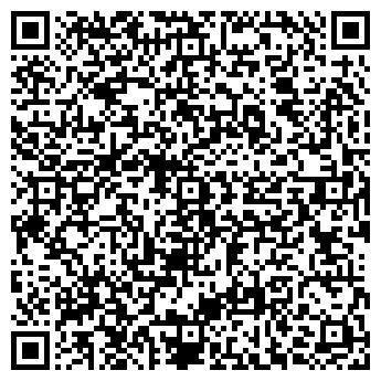 QR-код с контактной информацией организации ОКЕАН ООО ЛИПЕЦКРЫБА
