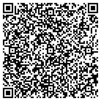 QR-код с контактной информацией организации БАКАЛЕЯ-АЛКО, ООО
