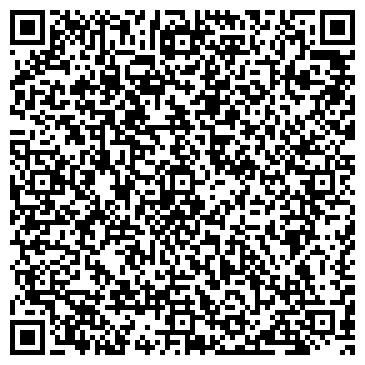 QR-код с контактной информацией организации ЛИГА ТОРГОВАЯ ФИРМА