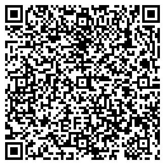 QR-код с контактной информацией организации МУСКАТ ПЛЮС