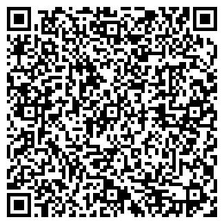 QR-код с контактной информацией организации МУСКАТ ПЛЮС, ООО