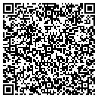 QR-код с контактной информацией организации РОСИНКА № 5