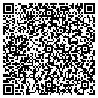 QR-код с контактной информацией организации СТАРЫЙ ПОГРЕБОК
