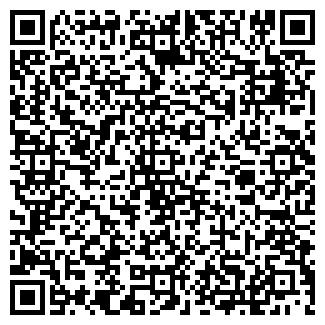 QR-код с контактной информацией организации ООО ВАЛОК