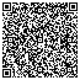 QR-код с контактной информацией организации АВТОЭКСПЕРТТЕХЦЕНТР, ООО