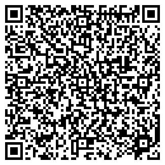 QR-код с контактной информацией организации УАЗ АВТОТЕХ ЦЕНТР, ОАО
