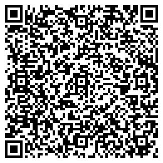 QR-код с контактной информацией организации БП-ПРОДУКТ