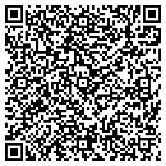 QR-код с контактной информацией организации ООО ЛИПЕЦКГЛАВСНАБ