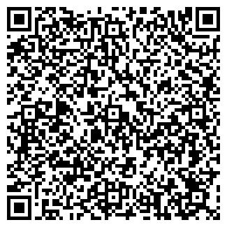 QR-код с контактной информацией организации ТОРГСЕРВИС ТПК