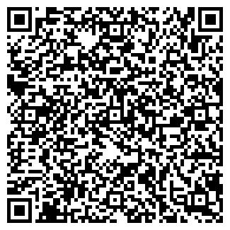 QR-код с контактной информацией организации ООО ТРИОXXI