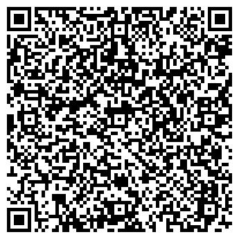 QR-код с контактной информацией организации БОРИНСКИЙ СЕЛЬХОЗКОМБИНАТ, ОАО