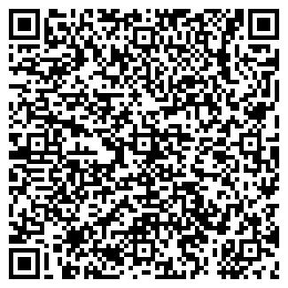 QR-код с контактной информацией организации КОМБИС, ЗАО