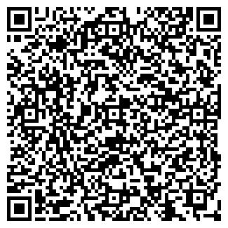 QR-код с контактной информацией организации ТЭНТОРИУМ