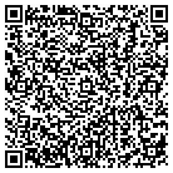 QR-код с контактной информацией организации КАРТАС ЧП ГУЩИНА Л.Н.