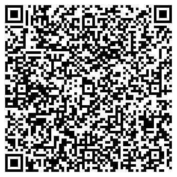 QR-код с контактной информацией организации ТОРГОВЫЙ ЦЕНТР № 3
