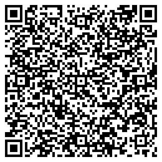 QR-код с контактной информацией организации ГЕЛИОС-М, ООО