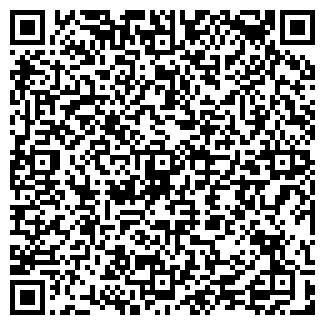 QR-код с контактной информацией организации ТРОЯН, ООО