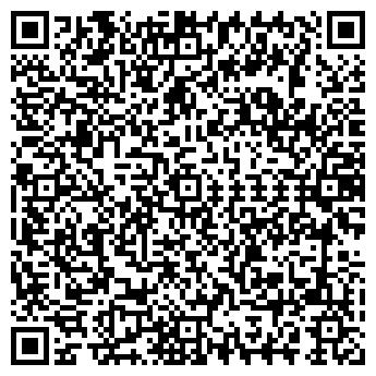 QR-код с контактной информацией организации ГОЛДЕН ФИШ, ЗАО