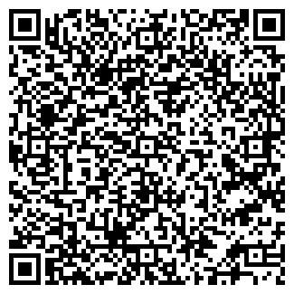 QR-код с контактной информацией организации ФОМИН В. А., ЧП
