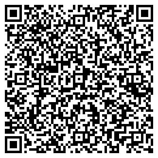QR-код с контактной информацией организации НИНА, МП
