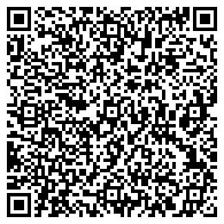 QR-код с контактной информацией организации ФЛАВИС, ООО