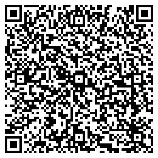 QR-код с контактной информацией организации Кондитерский дом