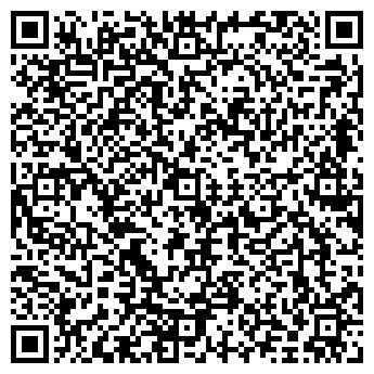 QR-код с контактной информацией организации ПАО  Лимак ЛИПЕЦКИЙ ХЛЕБОЗАВОД № 5