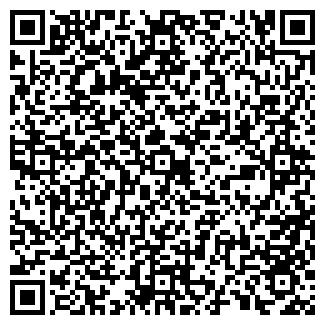 QR-код с контактной информацией организации ООО ПРОДСЕРВИС