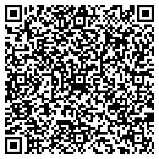 QR-код с контактной информацией организации АКВАЭКСПРЕСС, ООО