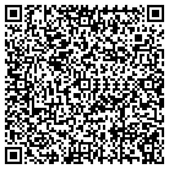 QR-код с контактной информацией организации МАСТЕР-ЛИПЕЦК, ООО