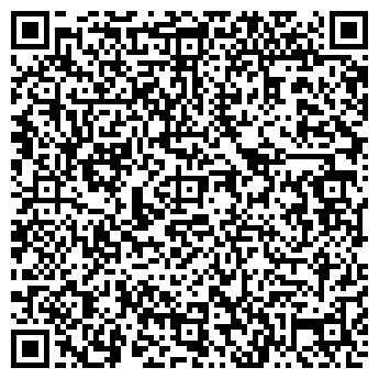 QR-код с контактной информацией организации ЭДЕЛЬВЕЙС-Л, ООО
