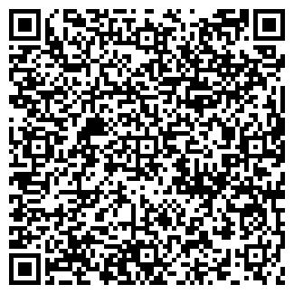 QR-код с контактной информацией организации РСП-ЛИПЕЦК ТД
