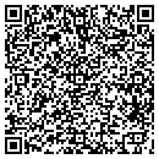 QR-код с контактной информацией организации ДРОЖЖИ