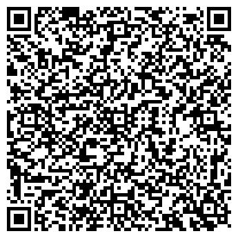 QR-код с контактной информацией организации МАВРА ТОО
