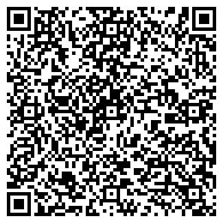 QR-код с контактной информацией организации ЛЮКС, ЗАО