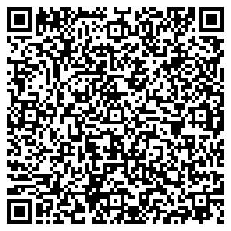 QR-код с контактной информацией организации МИКС-ЦЕНТР