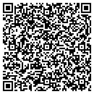 QR-код с контактной информацией организации МОДНЫЙ РАЙ