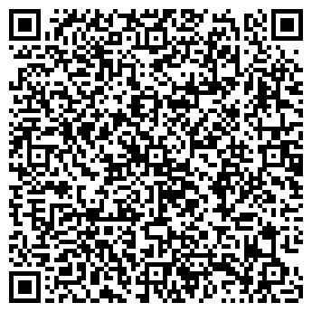QR-код с контактной информацией организации Т-СТУДИО ТРЕЙДИНГ,, ООО