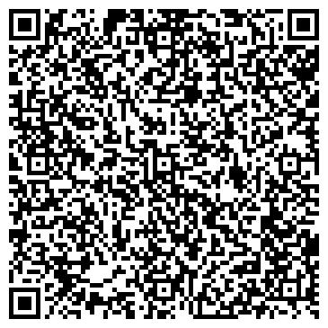 QR-код с контактной информацией организации СКЛАД ДЖИНСОВОЙ И СПОРТИВНОЙ ОДЕЖДЫ