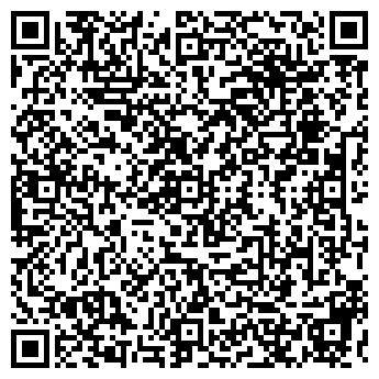QR-код с контактной информацией организации АДАМАНТАН НПО, ЗАО