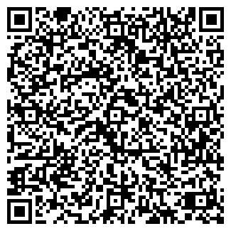 QR-код с контактной информацией организации АРТ ПЛЮС, ООО
