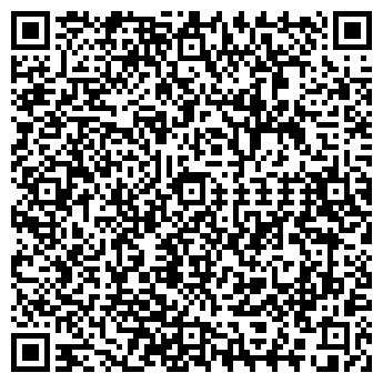 QR-код с контактной информацией организации СПЕЦОДЕЖДА-А, ООО