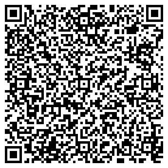 QR-код с контактной информацией организации СТРОЙТЕХМОНТАЖСЕРВИС, ООО