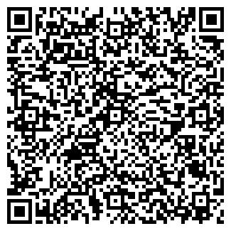 QR-код с контактной информацией организации ТВОЙ ВЫБОР