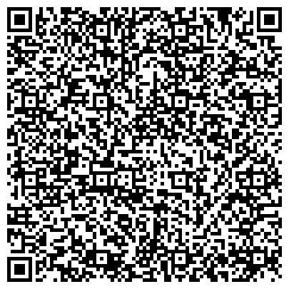 QR-код с контактной информацией организации ЛИДЕР ФИЗКУЛЬТУРНО-СПОРТИВНЫЙ КЛУБ ЛИПЕЦКАЯ ГОРОДСКАЯ ОБЩЕСТВЕННАЯ ОРГАНИЗАЦИЯ