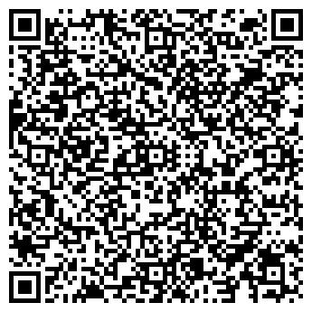 QR-код с контактной информацией организации МАГИСТР ТОО
