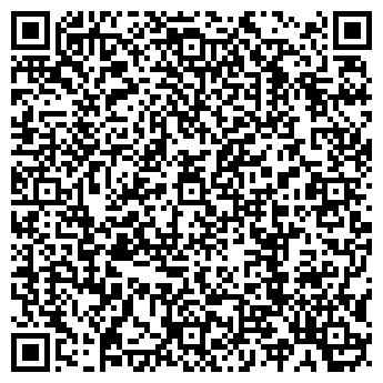 QR-код с контактной информацией организации СПОРТ-ЮНИОН ООО ТРЕК